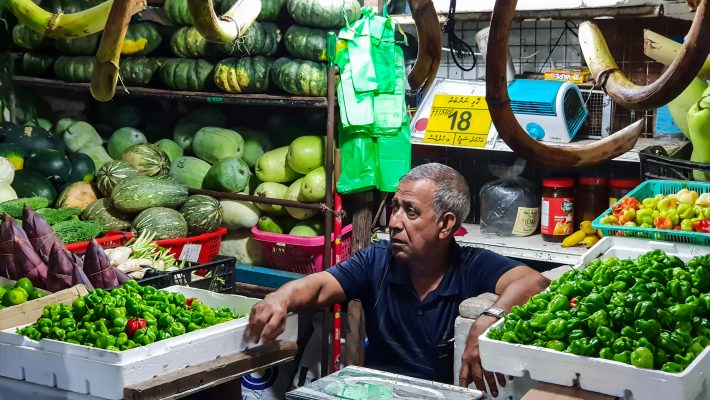 Visiting the Local Vegetable Market