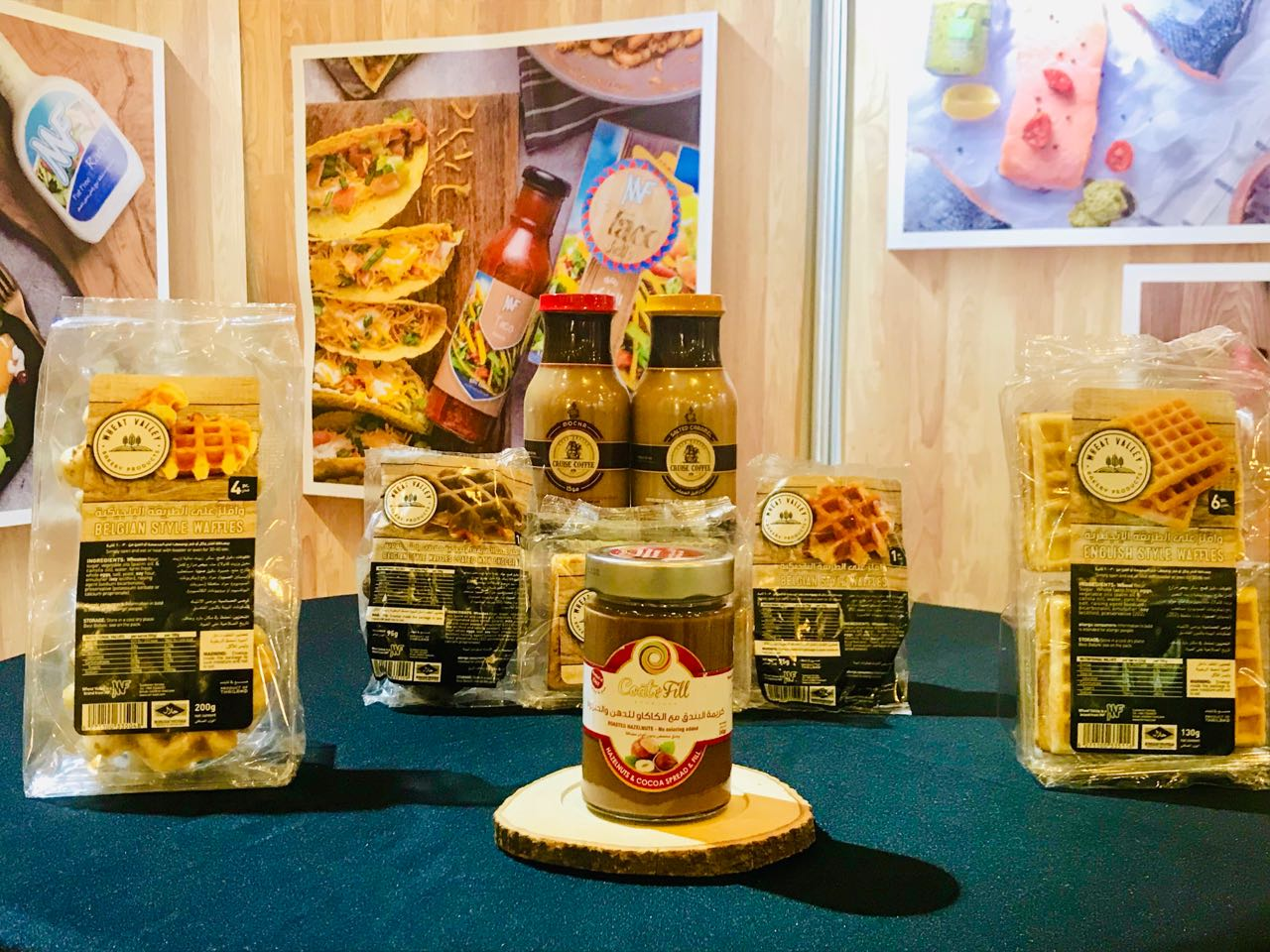 FHAM 2019 Exhibition and International Culinary Challenge Concludes